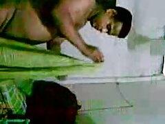 পুরুষদের-জ্যাকব পিটারসন এবং বোর্ড পার্ট 1 বাংলা চুদা চুদি ভিডি দেখুন